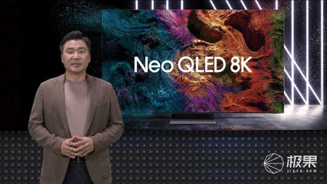 三星电视2021全系列新品国内首发!NEOQLED8K全渠道预售开启
