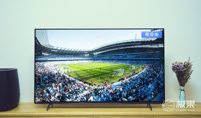 飞利浦(PHILIPS)极视系列LED背光源智能电视