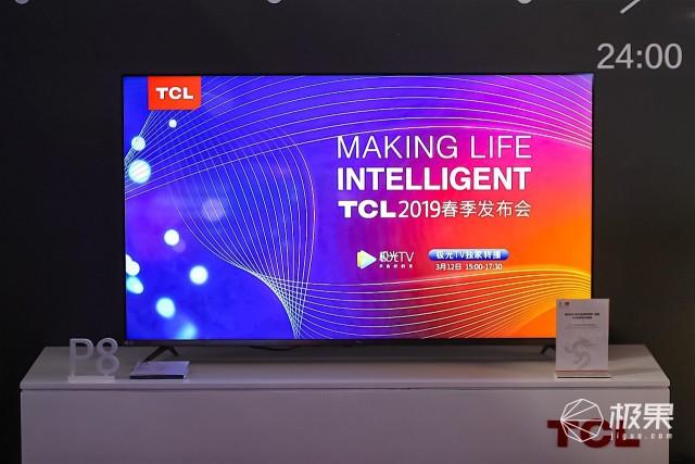 5款TCL新品电视集体亮相,主打全场景AI,还有小仙女专属用品!