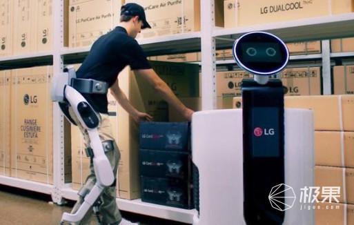 成为钢铁侠?LG发布可穿戴机器人!