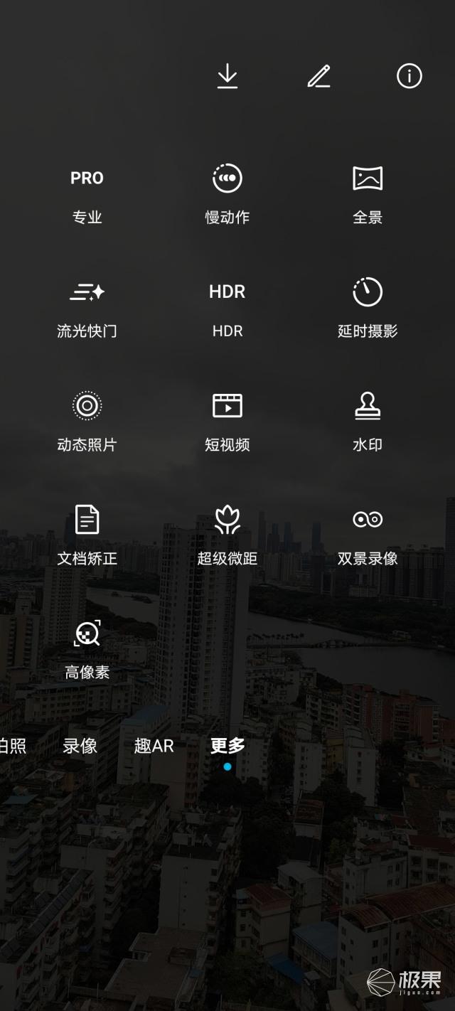 荣耀30S5G手机