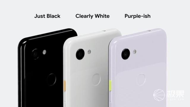 「新东西」2019谷歌开发者大会:Pixel系列新机型发布,价格很感人!