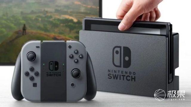 NintendoSwitch新款详情曝光:一款升级,一款减配