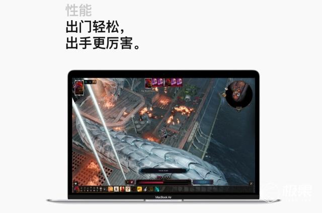 笔记本也偷偷上新!全新键盘+全新触摸板,MacBookAir售价7999起