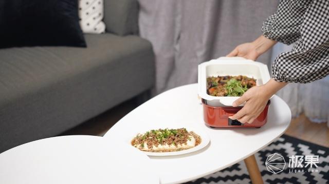 「体验」能蒸、能煮、能炒菜,这款多功能锅让小姐姐告别外卖!