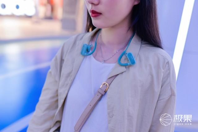 捷波朗(Jabra)EliteActive45e悦搏薄荷绿