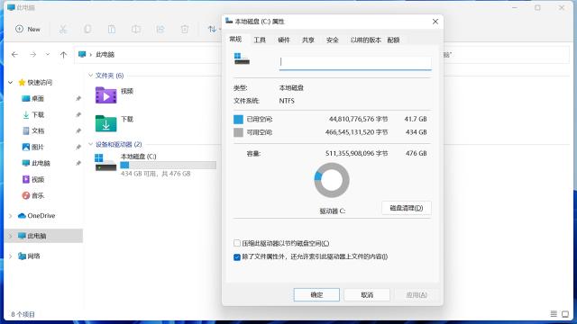 aigoNVMe固态硬盘P3000提升系统和游戏速度更畅快