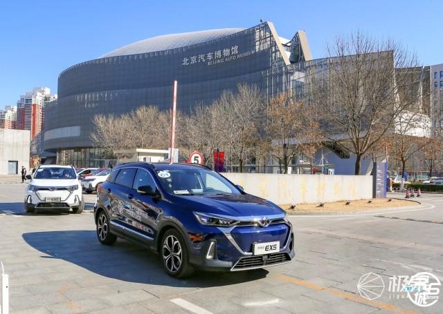 北汽新能源EX5聚智行远·36城接力试驾智行京城