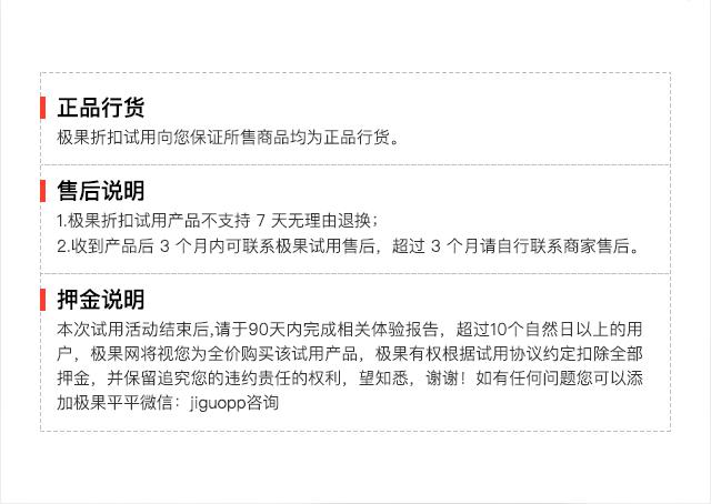 ZENDURESupermini移動電源