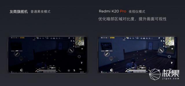 「新东西」RedmiK20Pro评测:小米9成为上半年最惨855旗舰