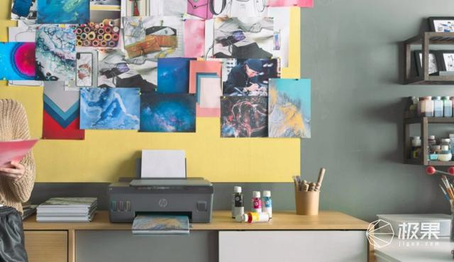 惠普推出10款家用打印机!微信直接打印,成本低至一分钱