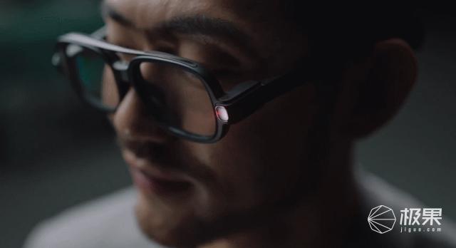 小米造能干掉手机「黑科技」眼镜?!打电话、导航、拍照...长这样,太酷了