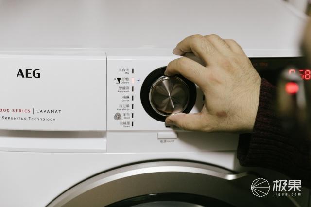 久洗不掉色还能智能护衣,以后再也不用去洗衣店了!