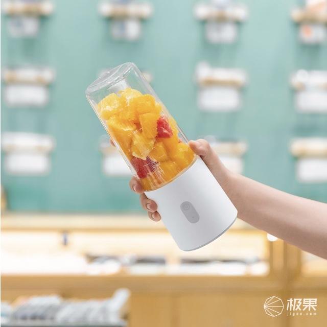 「新东西」小米推出米家便携榨汁机,众筹价99元