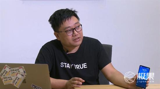 """前魅族高级副总裁李楠成立怒喵科技,王兴评论""""谜一样的男人"""""""