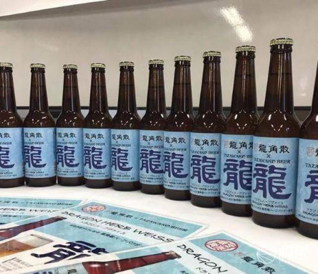 新东西|史上最奇葩!龙角散推出TAZAWWAKO联名啤酒,一杯止咳化痰……