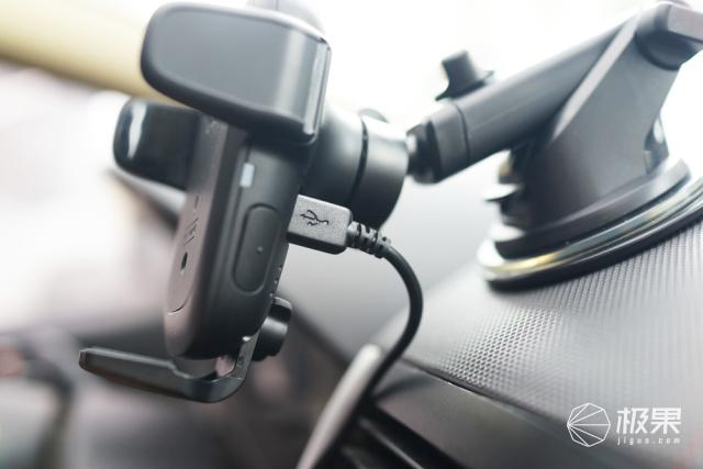 iOttie自動感應無線充電吸盤式支架