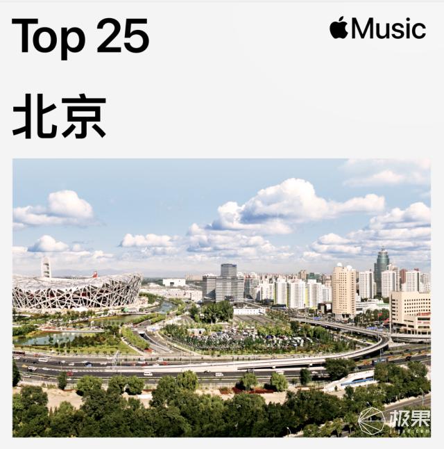 "AppleMusic再添多项重磅""新功能"",这三地的人可""抢先体验""…"