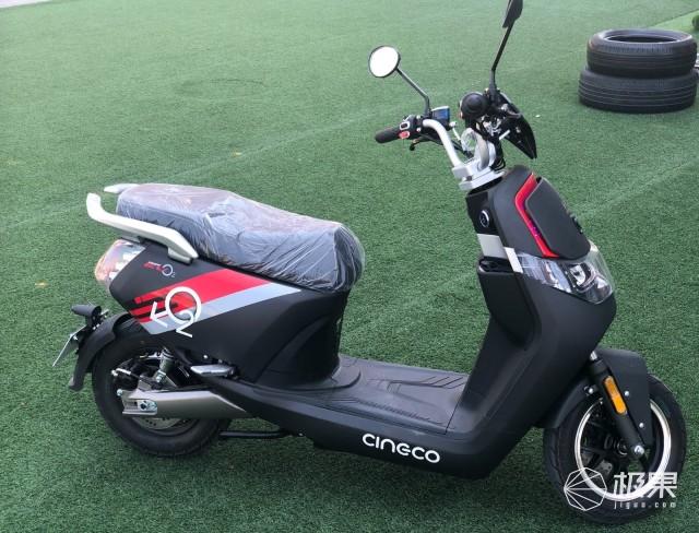 森藍O2電動摩托車