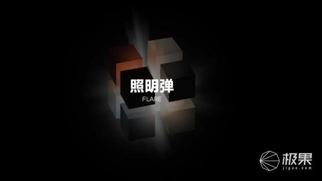 """小米最新系统上手!一颗""""照明弹""""挖出流氓软件,动画还能比肩iOS"""