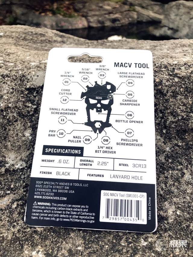 索格(SOG)EDC珍藏版SOG索格骷髅头多功能组合工具