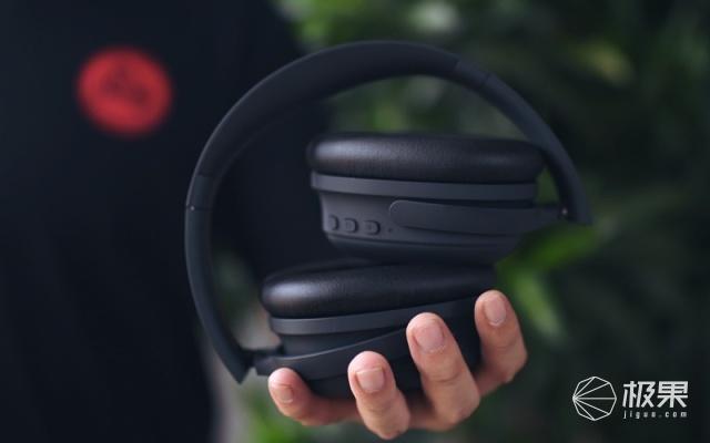 移动的音乐盛宴:dyplay城市旅行者蓝牙耳机