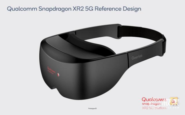 高通发布骁龙XR25G参考设计,相关终端设备今年底可落地