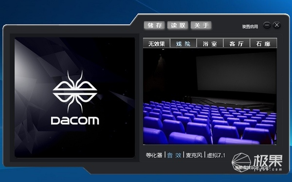 DacomGH05游戏耳机带领你精准定位,秒杀敌人!