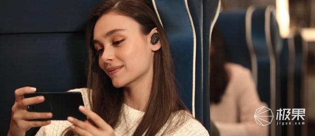 「新东西」继承XM3之名,索尼发布全新降噪豆产品