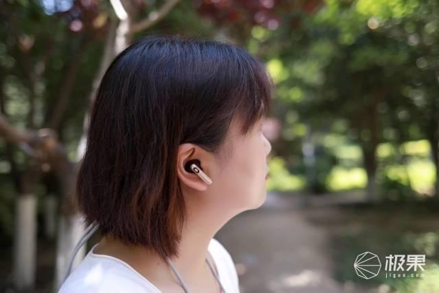 展现东方之美,羁绊之声宫无线蓝牙耳机,如古音般扣人心弦