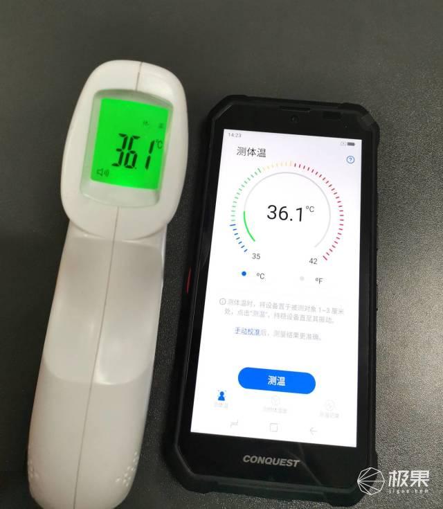 首款红外测温三防5G手机评测:征服S21轻松测量人体物体温度