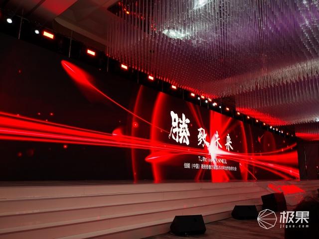 佳能中国商务影像部发布系列新品,继续发力办公领域