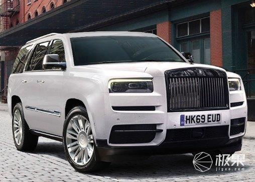 劳斯莱斯推出总统一号同名凯雷德豪华SUV,预计年底发布