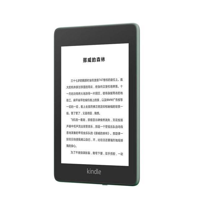 「新东西」彩色泡面盖!亚马逊推出新款KindlePaperwhite