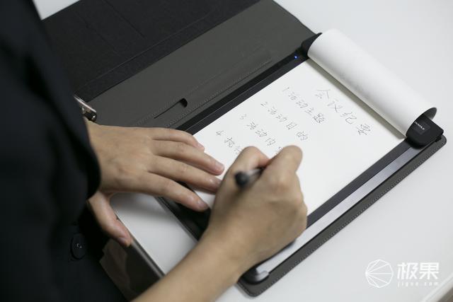 柔记智能手写本:追溯笔尖的记忆,还给生活一些笔墨纸香!