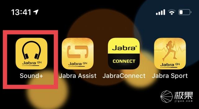 JabraElite85h钛黑色