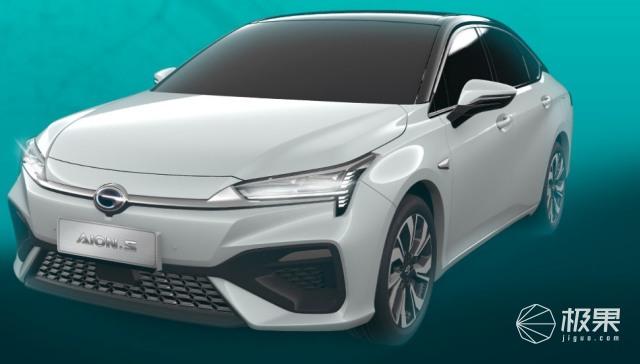 广汽新能源AionS公布预售价,续航510公里,16万起售!