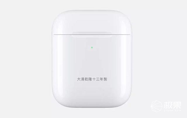 苹果(Apple)AirPods蓝牙耳机
