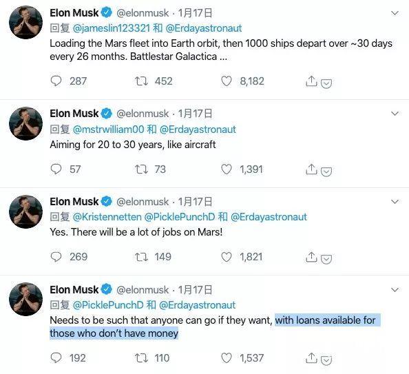 """马斯克炸响史上最贵""""二踢脚""""!4亿多不到2分钟全烧完,下个月还要送活人上太空"""
