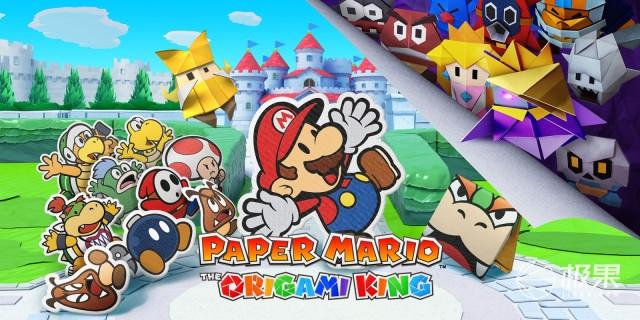 任天堂7月17日正式发售《纸片马里奥:折纸王》,售价392元