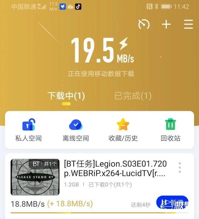 「动手玩」来了,华为5G!Mate20X5G版首发评测,一天测速烧空半月流量…