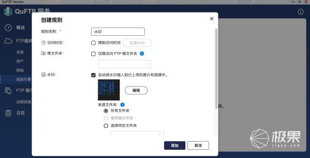 威联通NAS升级了流畅更安全QTS5.0系统体验