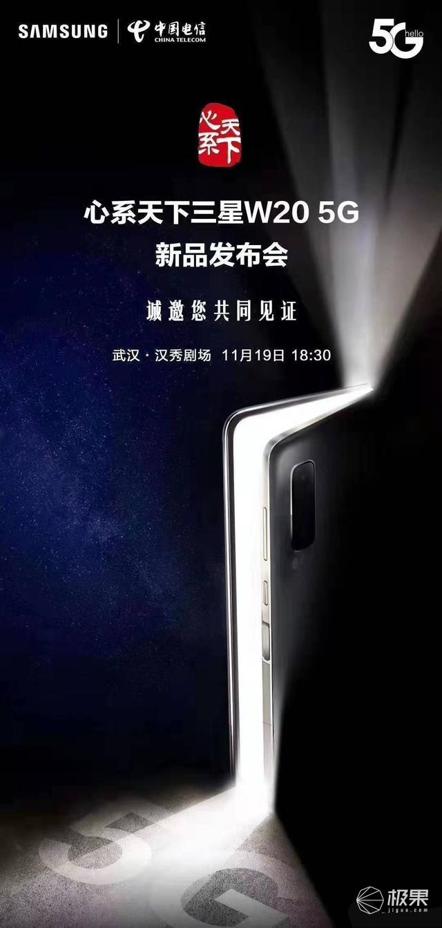 售价15999元,三星折叠屏手机GalaxyFold全网5分钟售罄