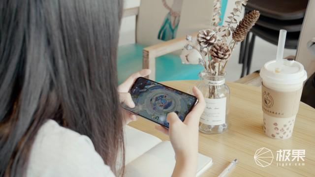 魅族16s手機