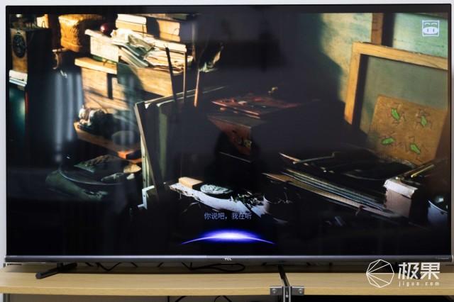 「體驗」投你所好|智能時代,這款AI電視想要聽你所想