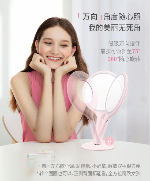 斐色耐LED化妆镜