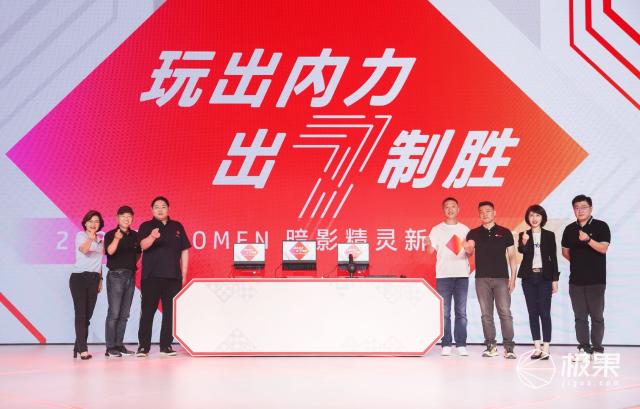 专访惠普范子军!从玩家需求做产品,为中国用户「定制」!