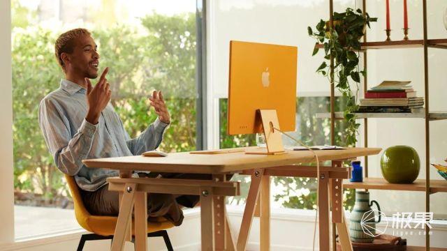 苹果超多新品发布!iPadPro「打爆」电脑,搭载M1芯片成史上最强