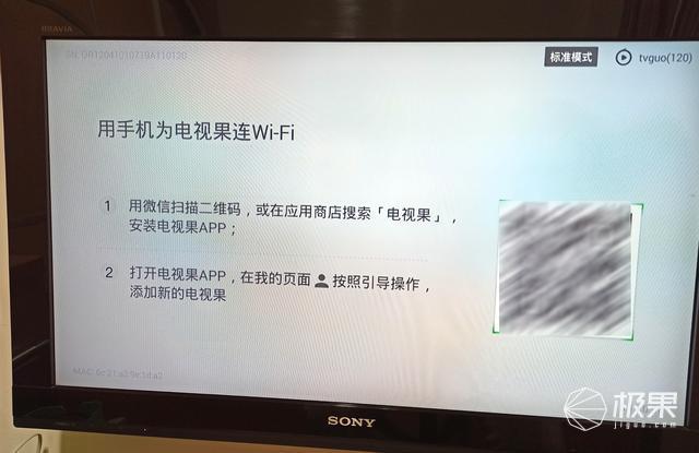 在家上网课的必备配件电视果4K良心评测