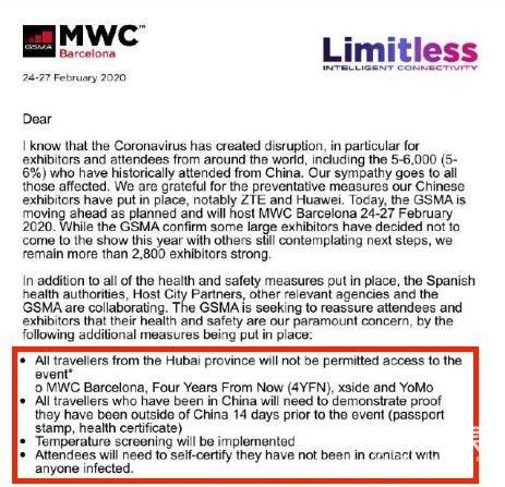 官宣:受疫情影响,MWC2020已正式取消